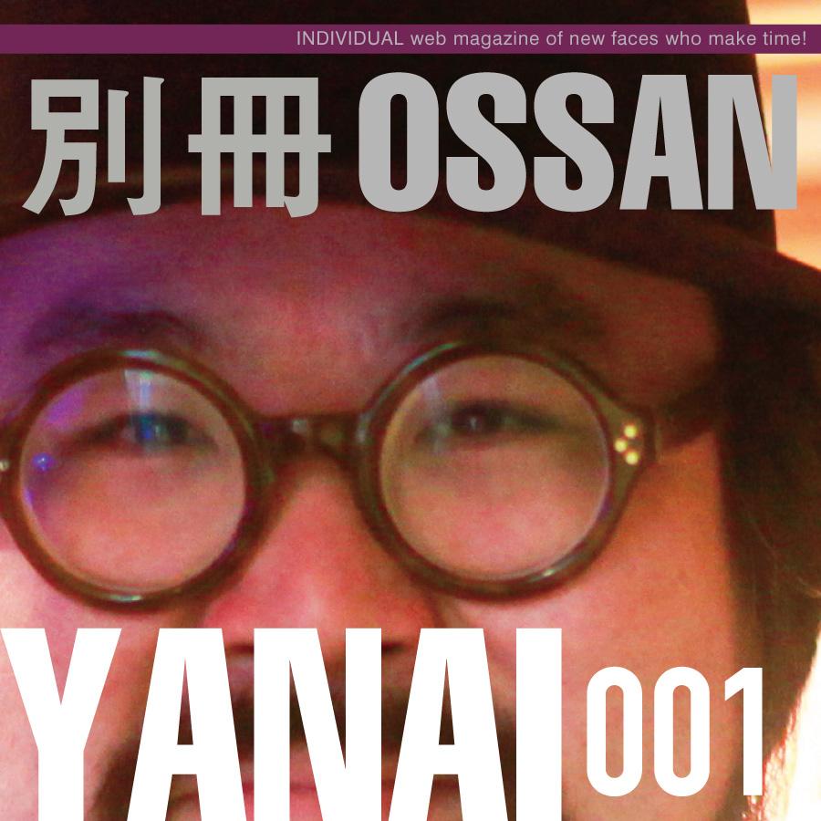 別冊「OSSAN」YANAI.001