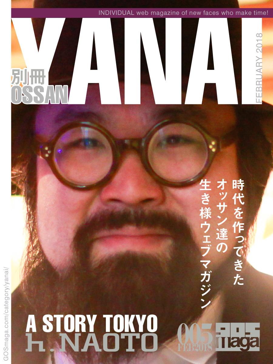 GOSmaga-YANAI-cover