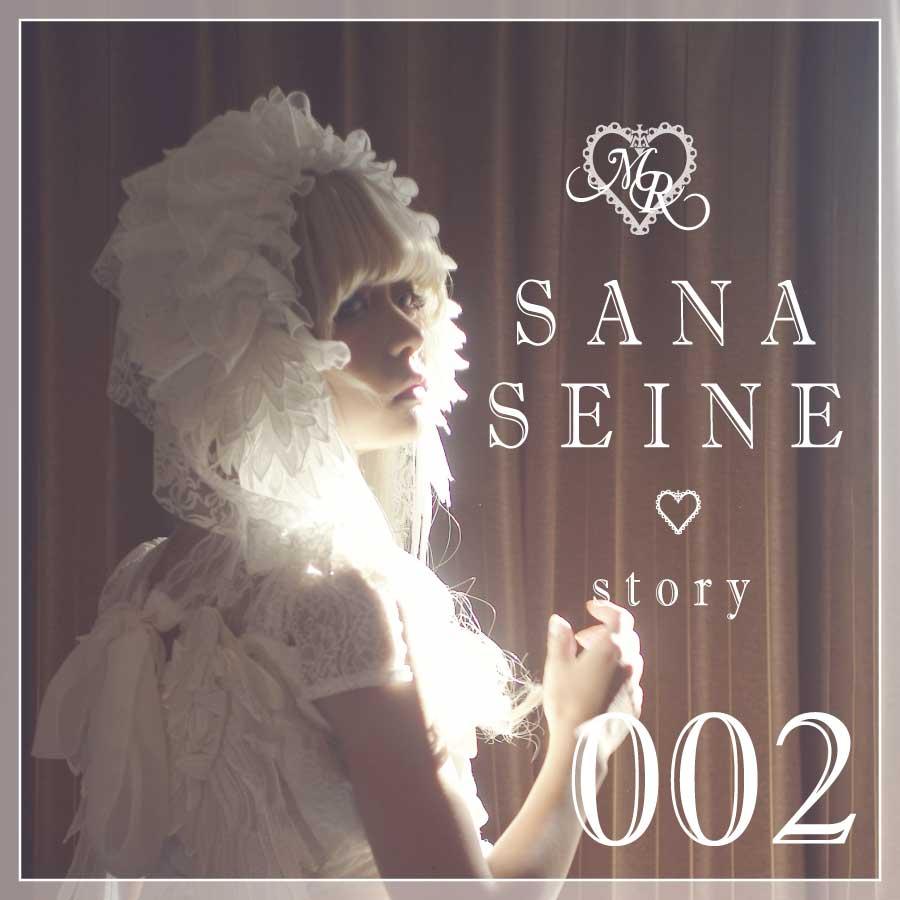 SANA SEINE MR Story.002