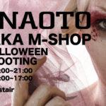 h.NAOTO OSAKA MSHOP&HALLOWEEN 撮影会 10/19-10/20