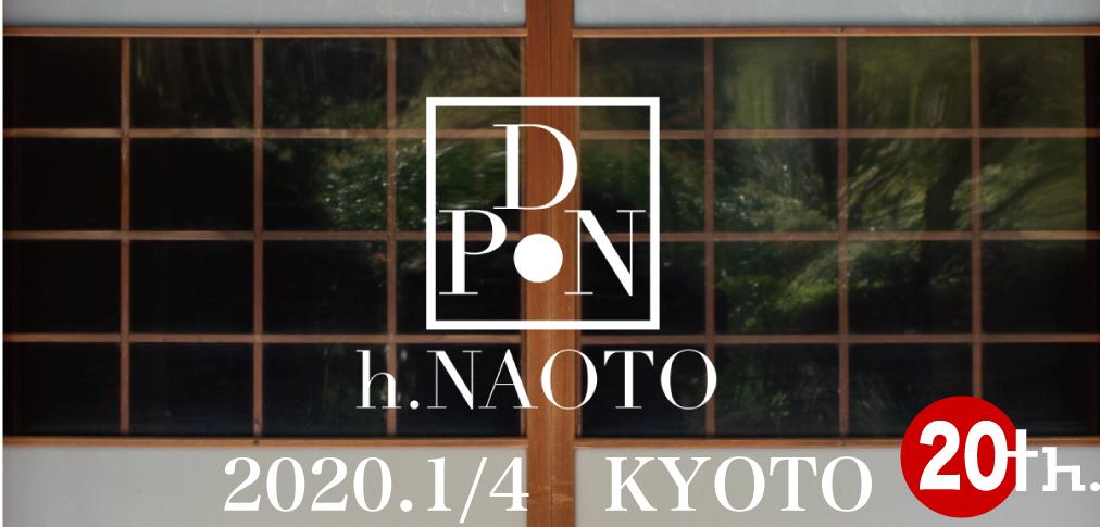 KYOTO41