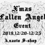 h.NAOTO Fallen Angel Event 12/20-