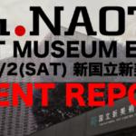 h.NAOTO ART MUSEUM EVENT REPORT
