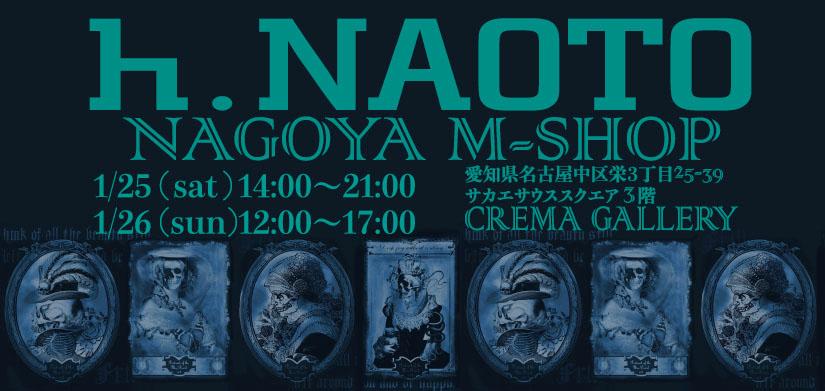 H.NAOTO_