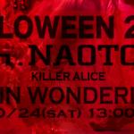 h.NAOTO HALLOWEEN EXPO~Hell in Wonderland 2020.10/24~