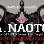 【TyCHE iero金沢店】h.NAOTO取り扱い開始!2021年9月10日(金)〜