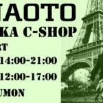 h.NAOTO福岡C-SHOP開催~2021. 1/16-1/17