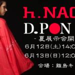 h.NAOTO D-PON 札幌2021.6/ 12- 6/ 13